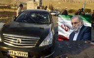 شهادت محافظ شهید فخریزاده صحت دارد؟