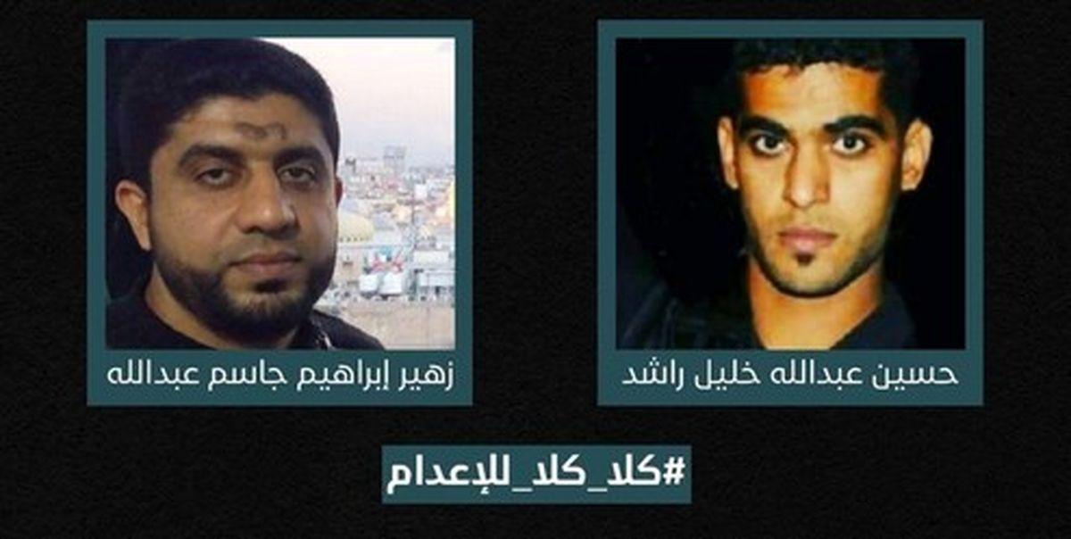 انتقاد عفو بینالملل از تأیید حکم اعدام ۲ جوان بحرینی