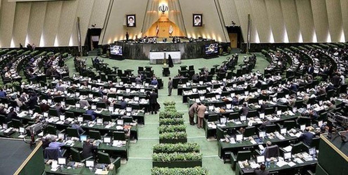 جلسه ویژه مجلس برای بررسی اوضاع نابسامان بورس +عکس