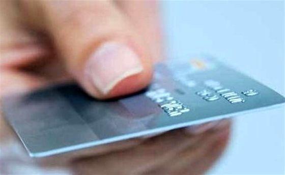 کارت اعتباری سهام عدالت به زودی ارائه میشود +جزئیات