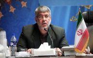 ثبتنام نهایی ۵۹۱۴ داوطلب برای شوراهای شهر استان تهران