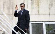 احمدینژاد از مجمع کنار گذاشته می شود؟