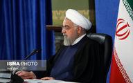 تصاویر: حضور روحانی در جلسه ستاد تنظیم بازار