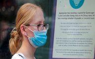 هشدار سیدیسی: افراد واکسینه شده ماسک بزنند!