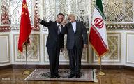 بیانیه وزیر خارجه چین درباره نتایج سفرش به ایران