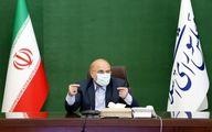 روایت قالیباف از اقدام مجلس درباره حقوق سربازان