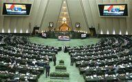 اعلام زمان انتخابات هیئت رئیسه مجلس