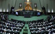 رأی نمایندگان برای ارجاع پرونده تخلف دولت به قوهقضائیه