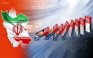 انتقاد کنگره از رفع تحریم گزینشی چند فرد ایرانی
