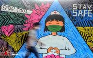 تصاویر: دیوارنگاره های کرونایی