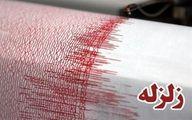 پسلرزههای زلزله ۵.۹ ریشتری ادامه دارد