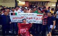 دروغ شاخداری که آمدنیوز برای تبریزیها ساخت +عکس