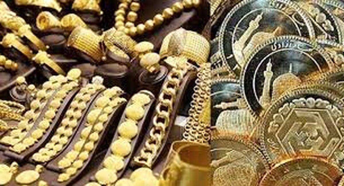 طلا و سکه در 22 بهمن 99 چند؟