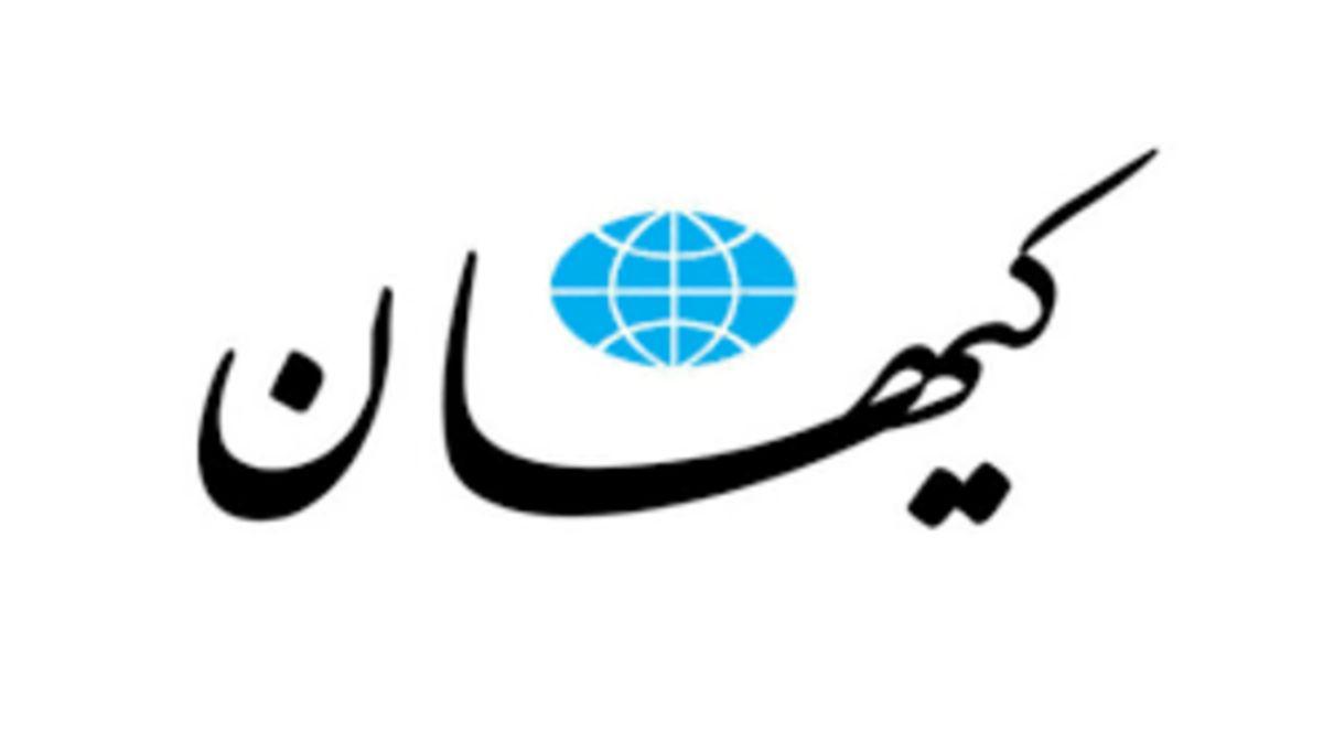 کیهان: اول پاسخگوی عملکردتان باشید، بعد دنبال ساز و کار انتخاباتی!