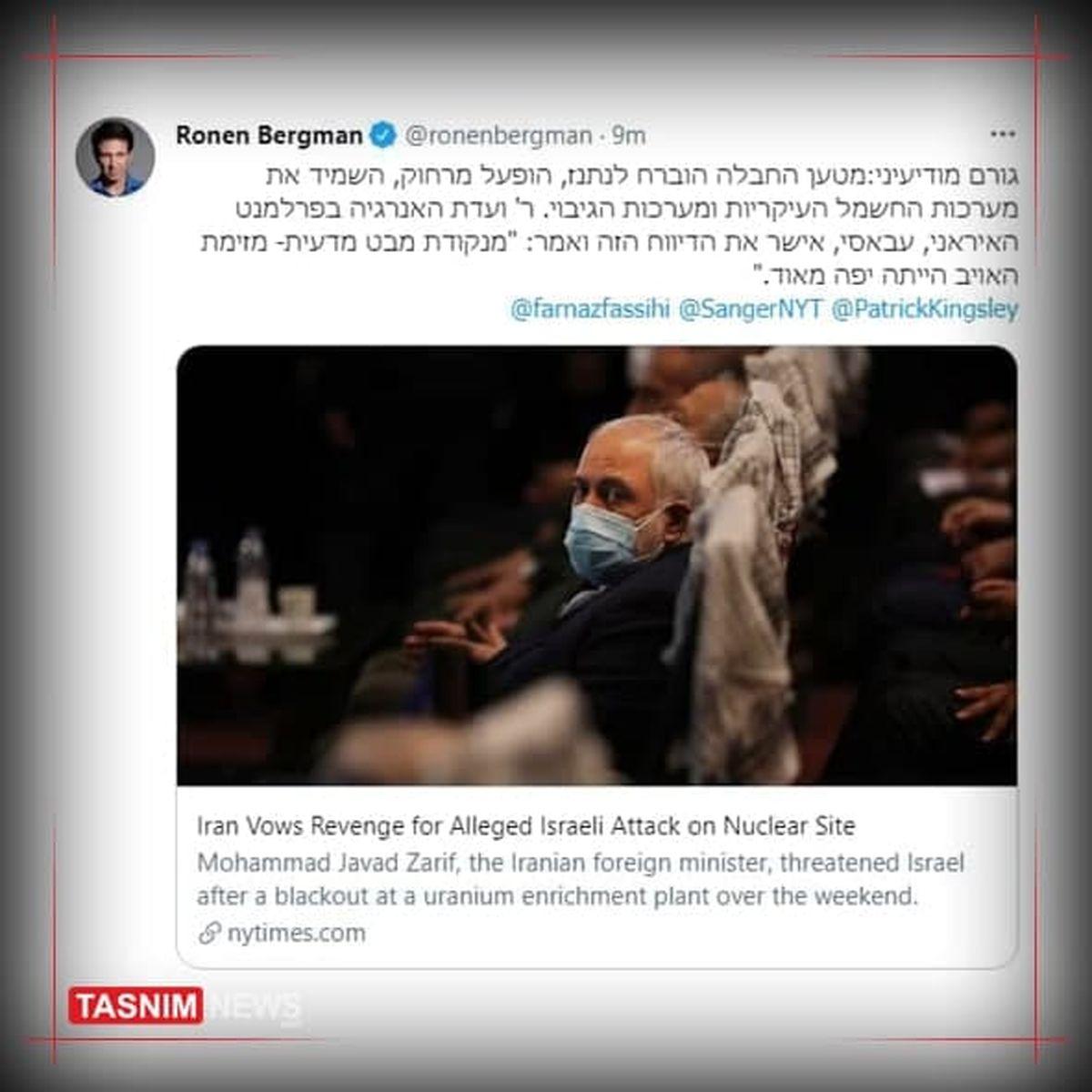 ادعای خبرنگار اسرائیلی درباره نحوه ورود دستگاه انفجاری نطنز به ایران