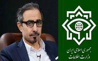 مکاتبات سری گروهک تروریستی حرکة النضال با عربستان +اسناد