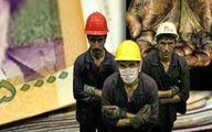 افزایش حقوق کارگران هم ۲۵ درصد است؟!