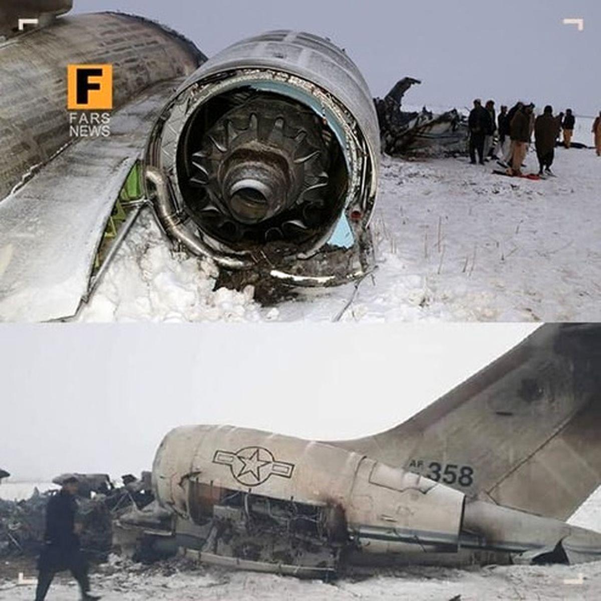 اشتباه انسانی عامل سقوط هواپیمای آمریکایی