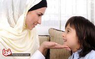 چگونه و در چه زمانی کودک خود را تشویق و تنبیه کنیم؟