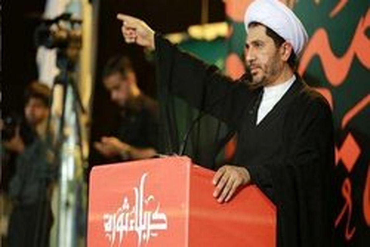 واکنش آمریکا به حکم اخیر بحرین علیه شیخ علیسلمان