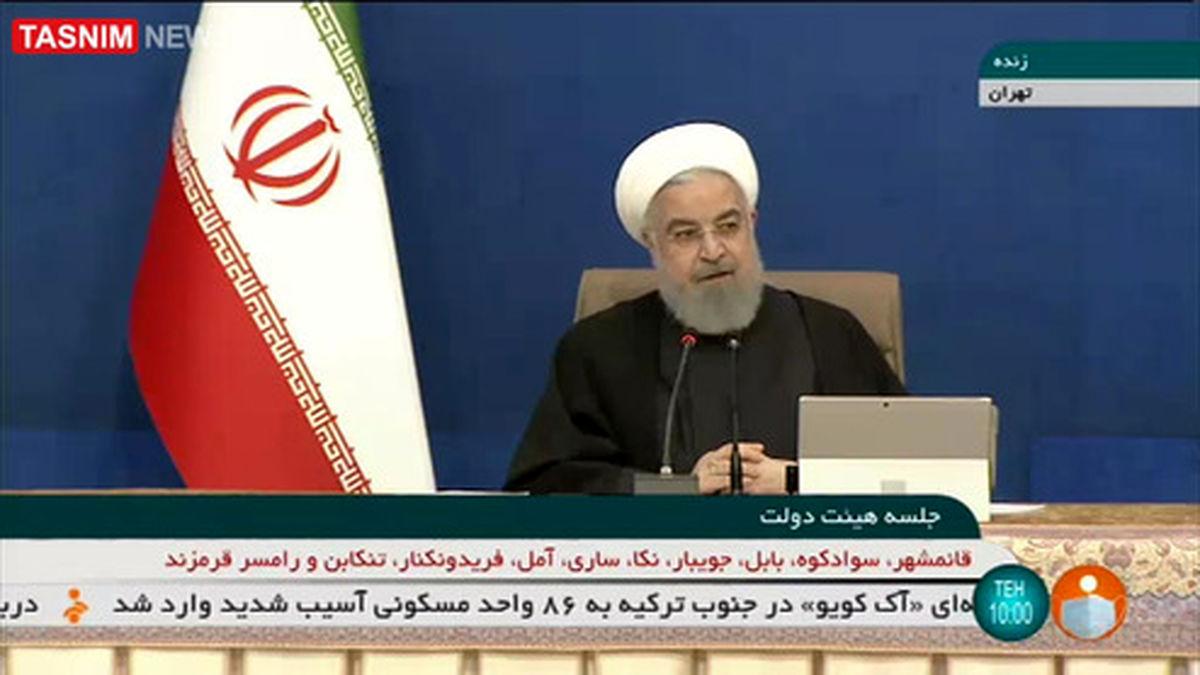 روحانی: امروز روز پایان حکومت نحس ترامپ است