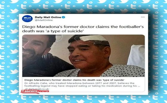 دکتر سابق مارادونا: مارادونا خودکشی کرده است