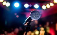 فیلم: حمید معصومینژاد هم خواننده شد!