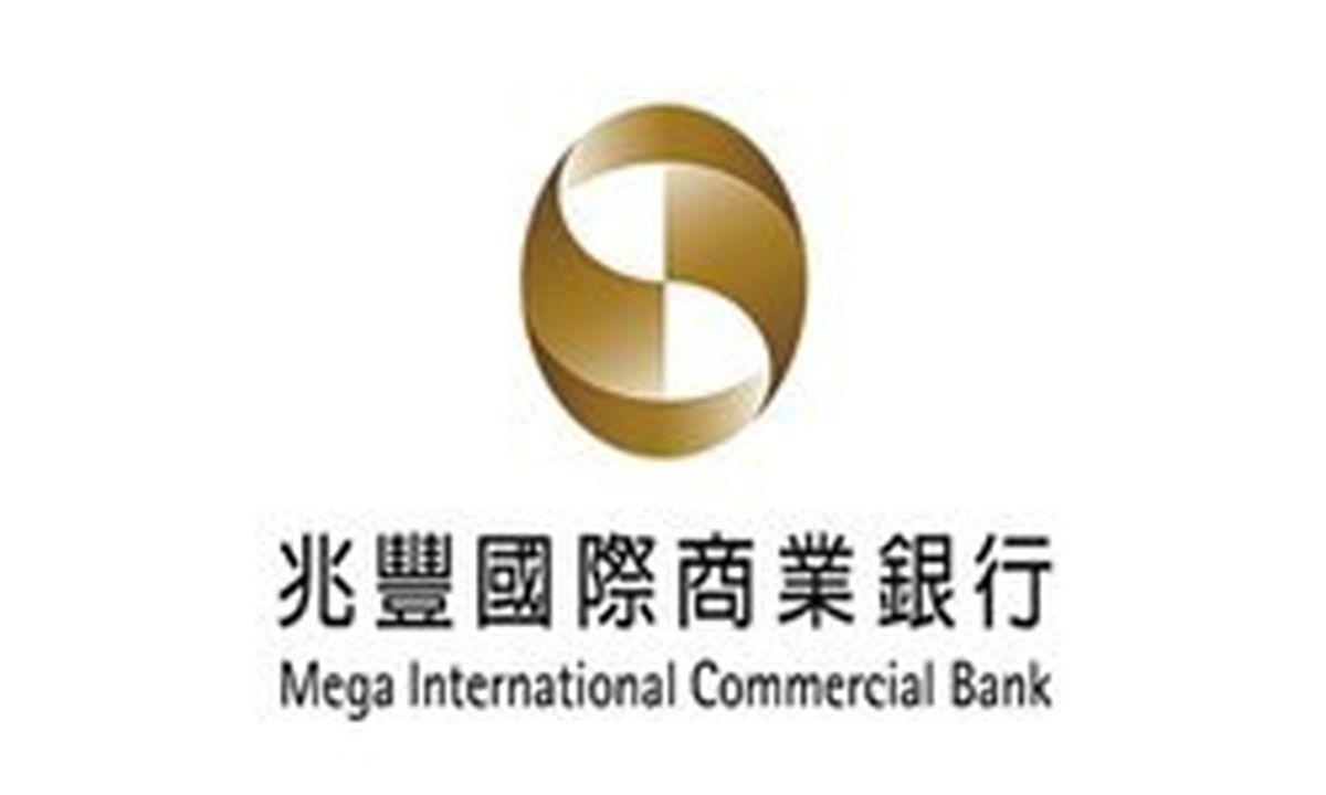 بانک تایوانی سازوکار تسویه با ایران متوقف میکند