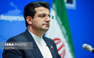 توئیت موسوی درباره توافق ۲۵ ساله ایران و چین