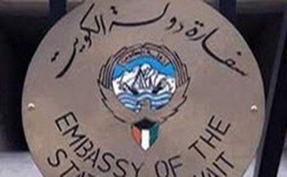 کویت سفارتش در سوریه را تا ۲ هفته دیگر بازگشایی میکند