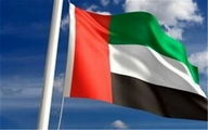 امارات جاسوس انگلیسی را آزاد میکند