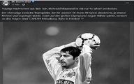 خبر درگذشت مهرداد میناوند در رسانههای اتریش