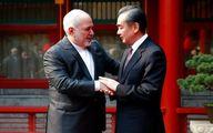 محورهای دو دور گفتوگوی ظریف با همتای چینی خود در پکن
