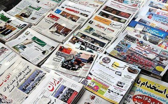 خبر به روایت «فردا» / ظریف: ما مخالف مذاکره نبوده و نیستیم / جوان: نه دولت روحانی و نه دولت بعد حق مذاکره ندارند/ روزنامه اصلاحطلب: FATF را بپذیرید حتی به قیمت موشک / توضیح جهانگیری درباره هزینهکرد آن یک میلیارد یورو