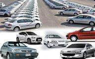 اخبار مجلس/ورود مجلس به افزایش قیمت خودرو