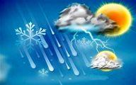 امروز کدام استانها هوای برفی را تجربه میکنند؟