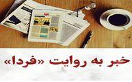 بدرقه آیت الله محمد یزدی در رسانهها