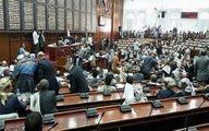 نامه نمایندگان پارلمان یمن به «گوترش»