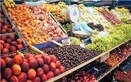 قیمت انواع میوه و سبزی در میادین تهران +جدول