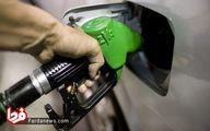 ۱۳ ترفند ساده برای کاهش مصرف سوخت خودرو