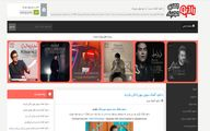 دانلود آهنگ ایرانی و خارجی و جدید | رادیو جهان موزیک