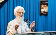 خطیب و سخنران نمازجمعه این هفته تهران