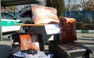 جاسازی ماهرانه تریاک با طعم فلفل در چمدانها +تصاویر