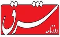 ظریف نامزد اصلاحطلبان خواهد بود؟