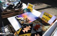 عکس: قاچاق تابلوی آغشته به شیشه!