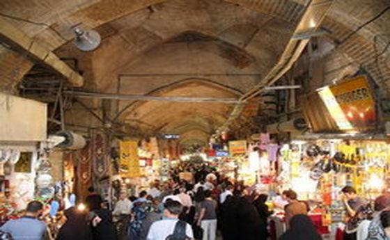 حال و هوای این روزهای بازار بزرگ تهران