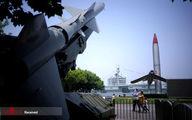 تصاویر: پارک نظامی شانگهای چین