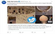 کشف 250 مقبره در صخرهای در مصر با قدمت 4200 سال