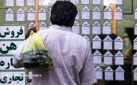 با وام مسکن در تهران، چند مترخانه میتوان خرید؟