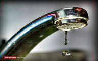 احتمال قطعی آب در تابستان